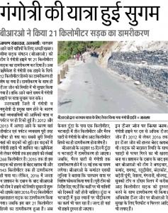 gangotri news