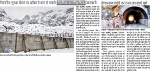 kedarnath yatra news