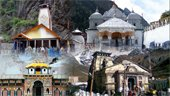 Chardham with Gaumukh
