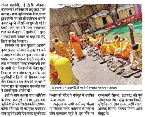 Latest Badrinath Dham News