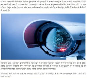 chardham yatra news