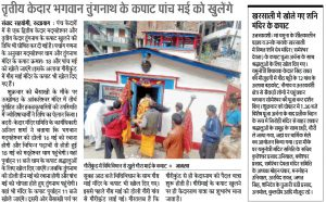 madmaheshwar tungnath opening latest news