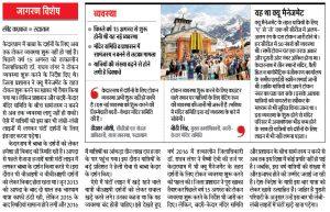 Latest Kedarnath updates 2017